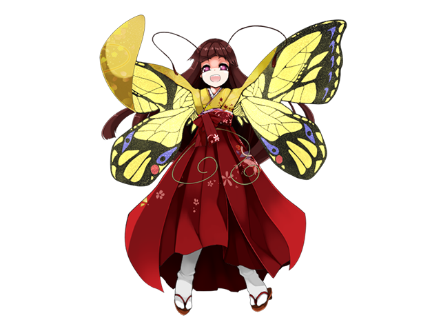 Butterfly Girl/Ageha