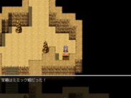 Mimic Seeker's Cave