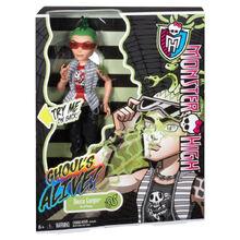 Deuce-Gorgon-Ghouls-Alive-2.JPG