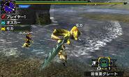 MHGen-Ludroth Screenshot 001