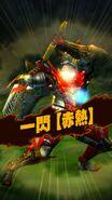 MHXR-Gameplay Screenshot 019
