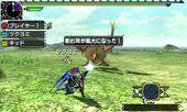 MHXX-Yian Kut-Ku Screenshot 011