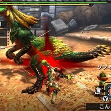 MHGen-Great Maccao Screenshot 005.jpg