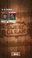 MHXR-Gameplay Screenshot 017