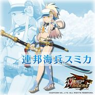 MHR-Sumika Alt 01 Twitter Introduction Image