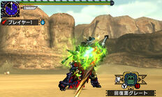 MHXX-Gameplay Screenshot 013