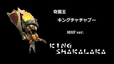 King Shakalaka Videos