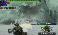MHXX-Gameplay Screenshot 027