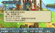 MHDFVDX-Gameplay Screenshot 037