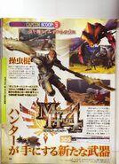 Monster Hunter 4 Magazine Shot 1