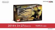 MH4-Golden Rajang 3DS XL