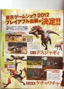 Monster Hunter 4 Magazine Shot 9