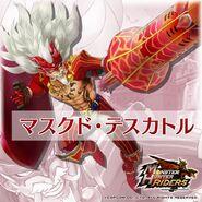 MHR-Masked Tesukatoru Twitter Introduction Image