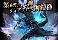 MHXR- Steel Armor Diablos Render 001