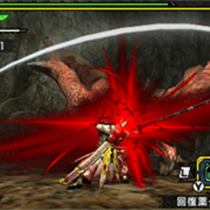 MHGen-Rathalos Screenshot 003.png
