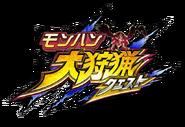 Logo-MHBGHQ