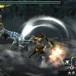MHGen-Giaprey Screenshot 001.jpg