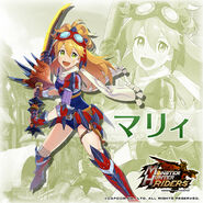 MHR-Mary 01 Twitter Introduction Image