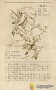 MHO-Kirin Artwork 001