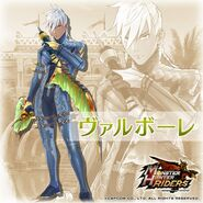 MHR-Valbore Twitter Introduction Image