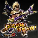 FrontierGen-Tonfa Equipment Render 001