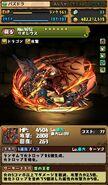 Rathalos Puzzle and Dragons