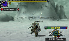 MHXX-Gameplay Screenshot 025