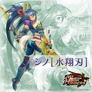 MHR-Shino 04 Twitter Introduction Image