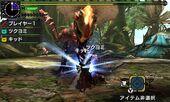 MHXX-Yian Kut-Ku Screenshot 002