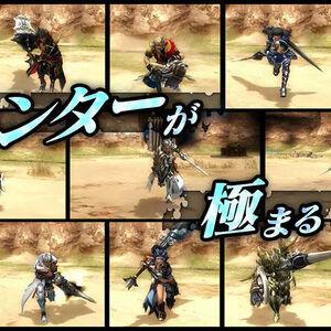 FrontierGen-Extreme Style Screenshot 002.jpg