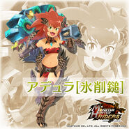 MHR-Adura Alt 01 Twitter Introduction Image