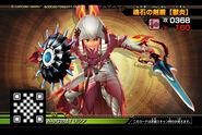 MHSP-Sword and Shield Screenshot 003