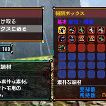 MHGen-Gameplay Screenshot 006.jpg