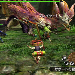 MHGen-Mizutsune Screenshot 006.jpg