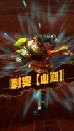 MHXR-Gameplay Screenshot 020