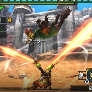 MHGen-Great Maccao Screenshot 006.jpg
