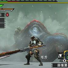 MHGen-Gammoth Screenshot 009.jpg