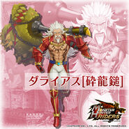 MHR-Darius 02 Twitter Introduction Image