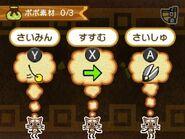 MHDFVDX-Gameplay Screenshot 015