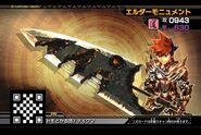 MHSP-Great Sword Screenshot 002