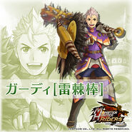 MHR-Gurdy Alt 01 Twitter Introduction Image