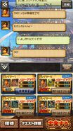 MHXR-Gameplay Screenshot 001