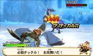 MHST-Brute Tigrex and Great Baggi Screenshot 001