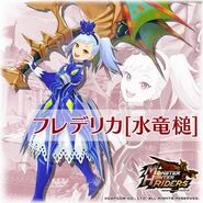 MHR-Frederica Alt 01 Twitter Introduction Image