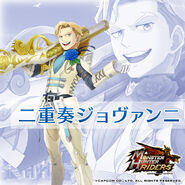 MHR-Giovanni Alt 01 Twitter Introduction Image
