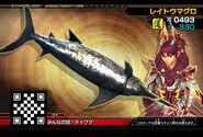 MHSP-Great Sword Screenshot 003
