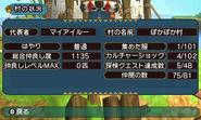 MHDFVDX-Gameplay Screenshot 032