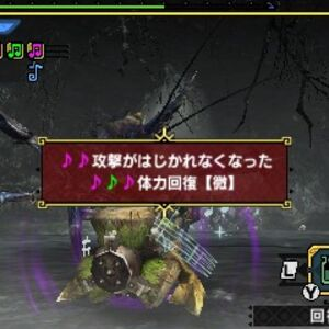 MHGen-Shogun Ceanataur Screenshot 007.jpg