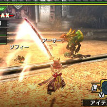 MHGen-Great Maccao Screenshot 009.jpg