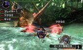 MHXX-Yian Kut-Ku Screenshot 018